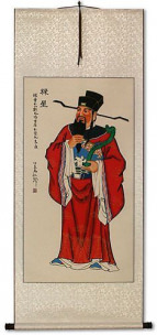 God of Affluence - Lu Xing - Chinese Good Luck Wall Scroll
