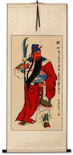 Guan Gong Saint of Warriors Wall Scroll