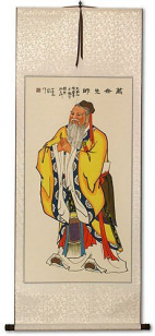 Old Confucius Wall Scroll