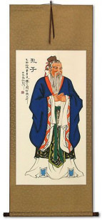 Great Sage Confucius Chinese Scroll