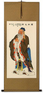 Confucius - Wisdom of the Ages - Wall Scroll