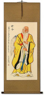 Philosopher Lao Tzu / Laozi Wall Scroll