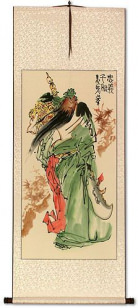 Loyalty & Righteousness for 1000 Years - Chinese Wall Scroll
