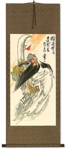 Righteous Patriot Warrior - Chinese Scroll