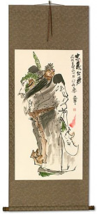 Benevolent and Brave Warrior Guan Gong - Chinese Scroll