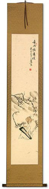 Old Man Playing the Guqin Among Plum Blossoms - Wall Scroll