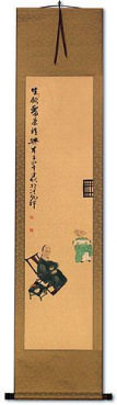 Delightful Tea Drinking - Chinese Scroll
