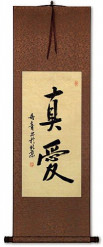 TRUE LOVE - Chinese Calligraphy - Small Wall Scroll