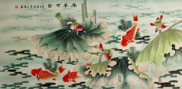 Year In, Year Out, Have Riches<br>Koi Fish and Lotus Flowers<br>Large Painting