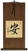 Calm / Tranquility / Peace Chinese and Japanese Kanji Calligraphy Wall Scroll
