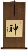 Spirit - Chinese Symbol Wall Scroll