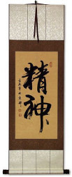 Spirit - Chinese / Japanese / Korean Calligraphy Wall Scroll