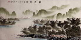 Large Flying Cranes over Li River Landscape Asian Art