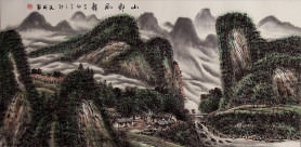Large Landscape Asian Art