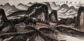 Asian Village and Bridge at Li River Landscape Painting