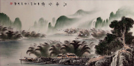 Big River and Mountain Landscape Asian Art
