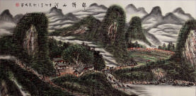 Huge Mountain and Village Houses Landscape Asian Art