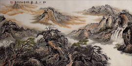Huge Mountain Waterfall Landscape Asian Art