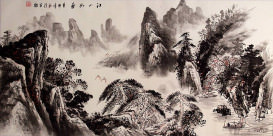 Landscape Asian Asian Art