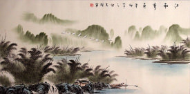 Huge Landscape Asian Art