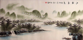 Huge Mountain River Boat Waterfall Flying Cranes Landscape Asian Art