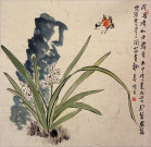 Ancient Asian Style Bird and Daffodil Flower Wide Painting