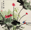 Bird and Flower Asian Art