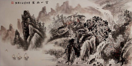 Landscape Chinese Large Painting