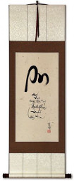 Peaceful and Safe Vietnamese Calligraphy Wall Scroll