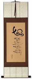 Springtime Vietnamese Calligraphy Wall Scroll