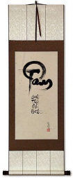 Heart and Mind Vietnamese Calligraphy Scroll