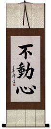 Immovable Mind - Kanji Calligraphy Japanese Scroll