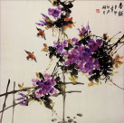 Chinese Bird and Flower Blossom Painting