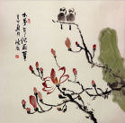Asian Bird and Flower Painting