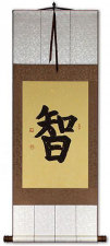 WISDOM - Chinese Character Scroll