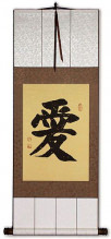 Low Price LOVE Symbol Wall Scroll