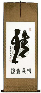Love / Affection / Passion - Special Calligraphy Wall Scroll