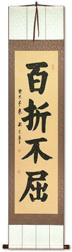 Undaunted After Repeated Setbacks - Chinese Proverb Calligraphy Wall Scroll