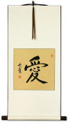 LOVE - Japanese / Chinese Calligraphy Wall Scroll