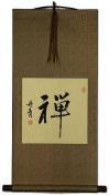 ZEN Japanese Kanji Character Scroll