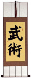 Martial Arts - Wushu - Chinese Characters Wall Scroll
