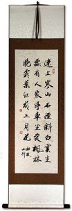 Mountain Travel Ancient Chinese Poetry Wall Scroll
