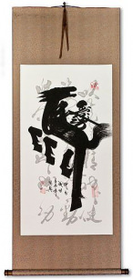 Horse Special Chinese Calligraphy Scroll