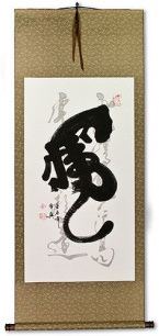 Tiger Special Calligraphy Wall Scroll