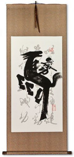 Horse Special Calligraphy Scroll
