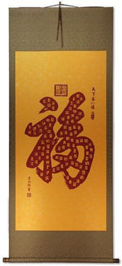 100 Ways to Write Good Luck Chinese Print Wall Scroll