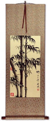 Asian Bamboo on Copper Brocade Wall Scroll