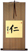 Benevolence / Mercy - Chinese Character Scroll