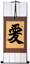 LOVE - Chinese & Japanese Kanji Calligraphy Scroll