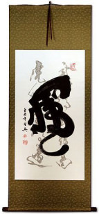 Tiger Asian Symbol Wall Scroll